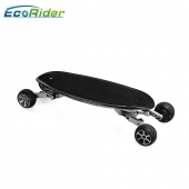 China Carbon fiber 4 wheels electric scooter 36v 8.8Ah with App control factory