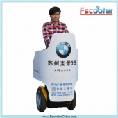 China China Self Balance Scooter,Segway Scooter for Advertisement factory
