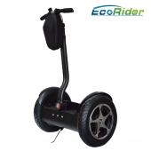 China City Segway ESIII factory