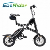 China Foldable Electric Bike Brushless  Motor Electric Bicycle with 12 Inch E Bike Folding Electric Bike Scooter factory