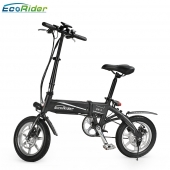 China Light 36V 7.8ah Lithium Battery 14 inch two wheel electric bicycle 14inch Foldable Electric Scooter factory
