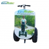 China Segway-reclame, Outdoor Segway-advertenties, Segway Outdoor-media fabriek